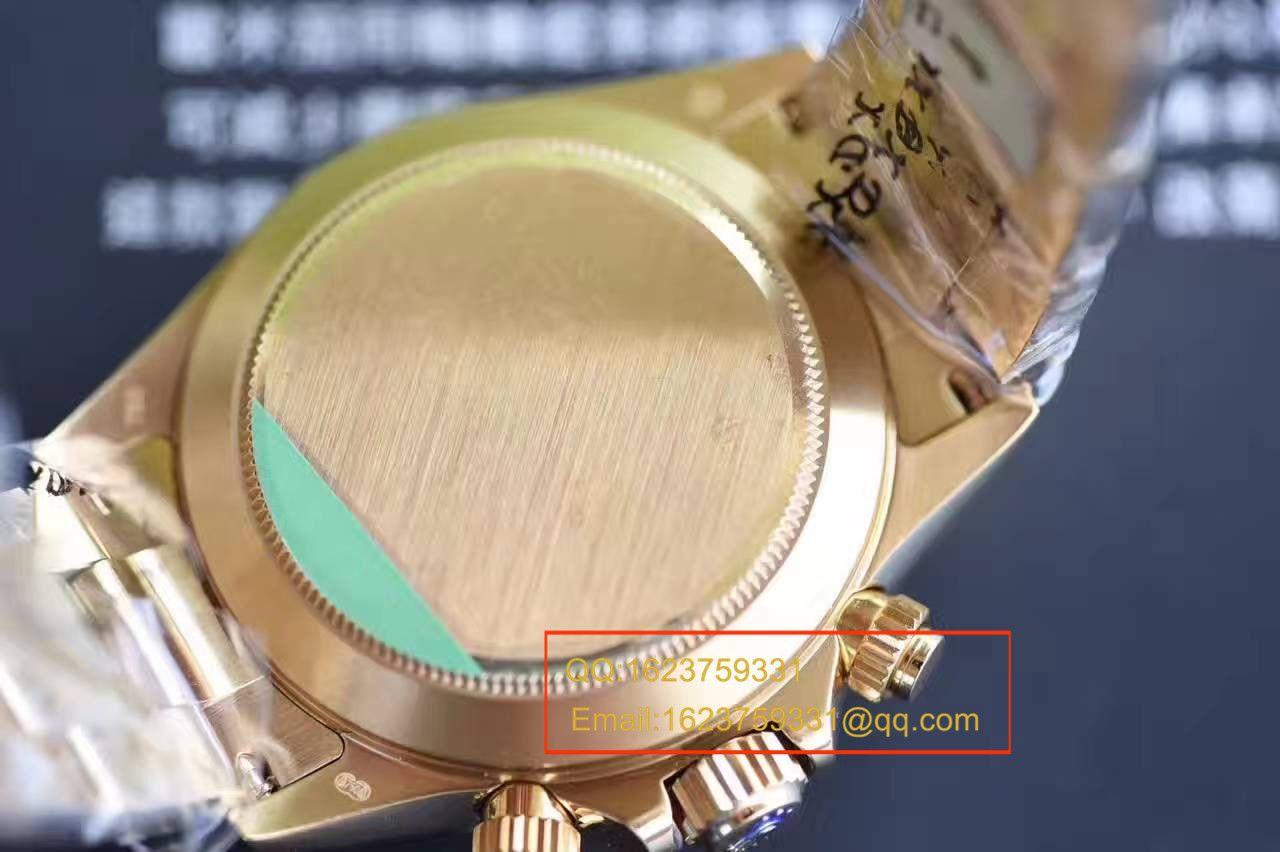 【台湾厂超A复刻手表】劳力士宇宙计型迪通拿系列116508绿盘男士机械腕表 / RBB014
