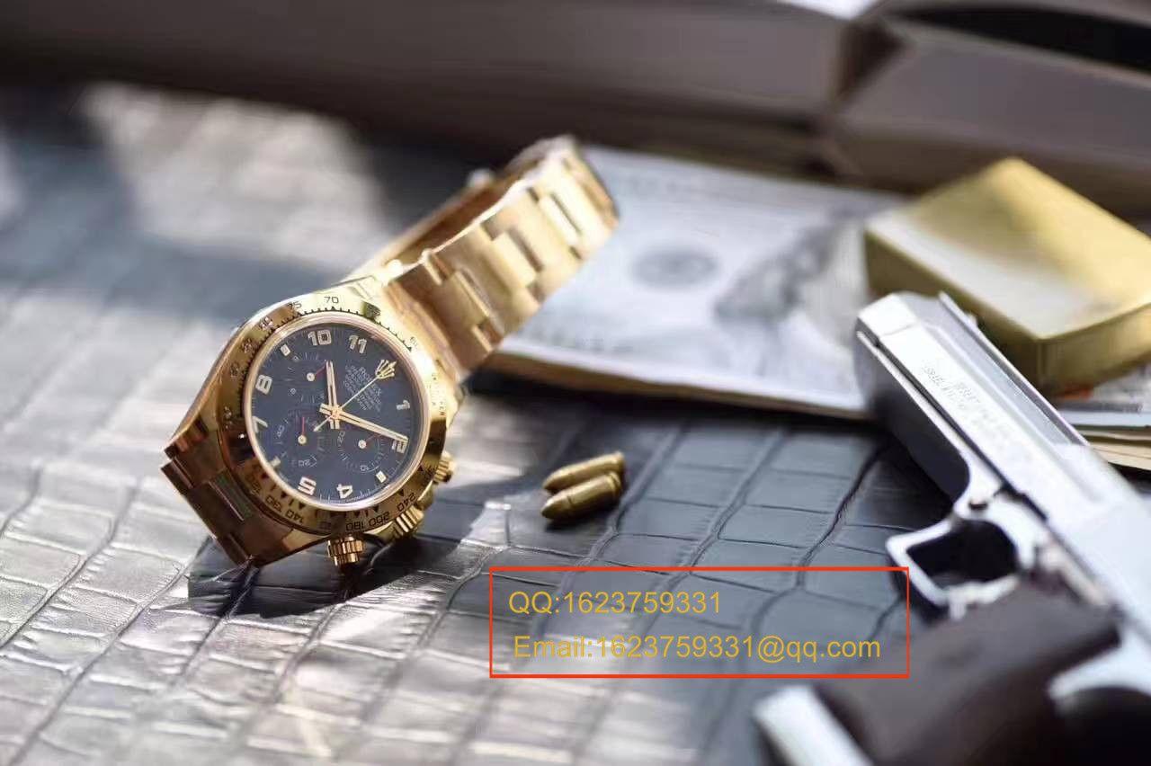 【台湾厂一比一超A高仿手表】劳力士宇宙计型迪通拿系列116528 蓝色表盘腕表 / RBB183