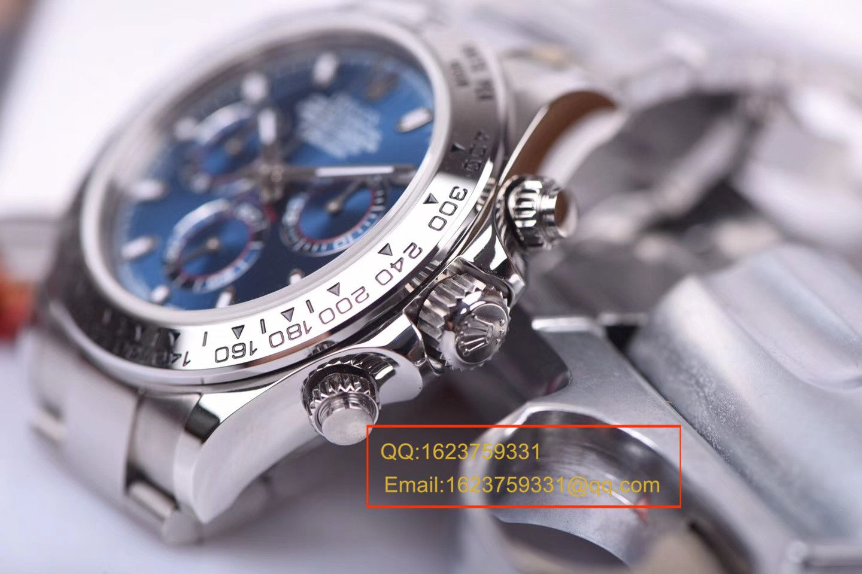 【JF厂一比一复刻手表】劳力士宇宙计型迪通拿系列116509腕表 / RBB010