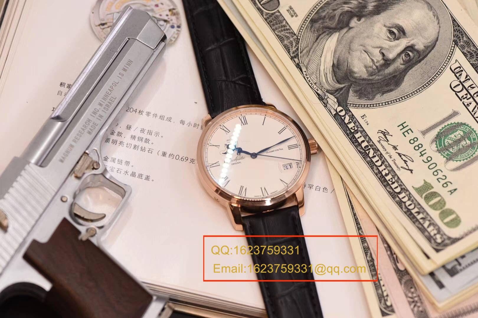 【GF厂顶级复刻手表】格拉苏蒂原创精髓议员大日历月相腕表系列 100-04-32-15-04腕表 / GLABA013