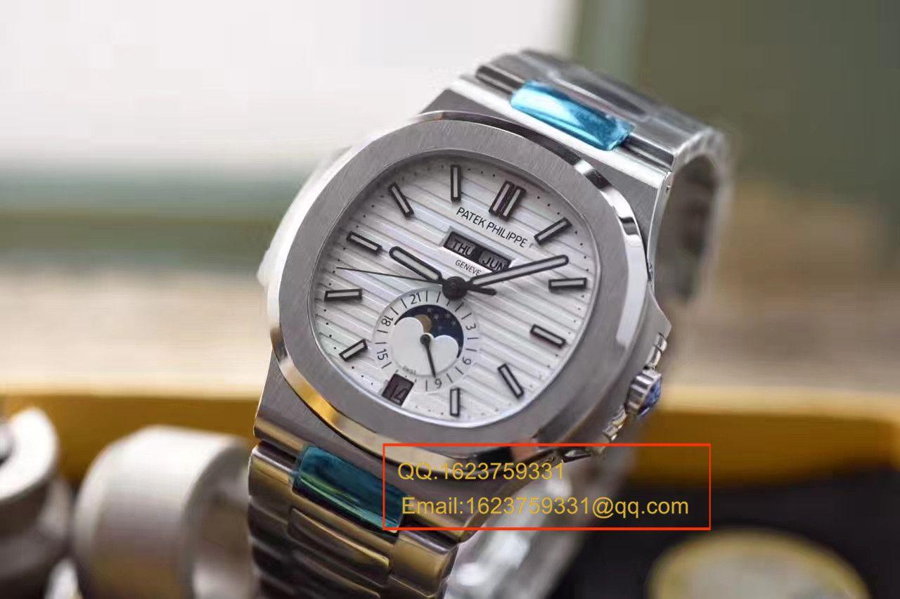 【KM1:1超A高仿复刻手表】百达翡丽运动系列鹦鹉螺月相5726/1A-010腕表