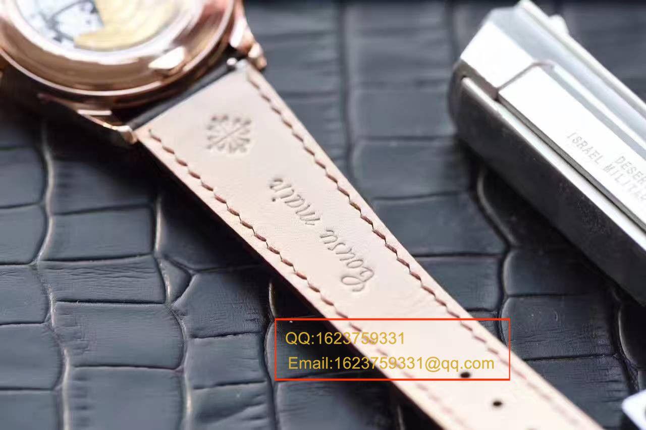【台湾厂一比一顶级复刻手表】百达翡丽复杂功能计时系列5396R 玫瑰金腕表 / BDBD169