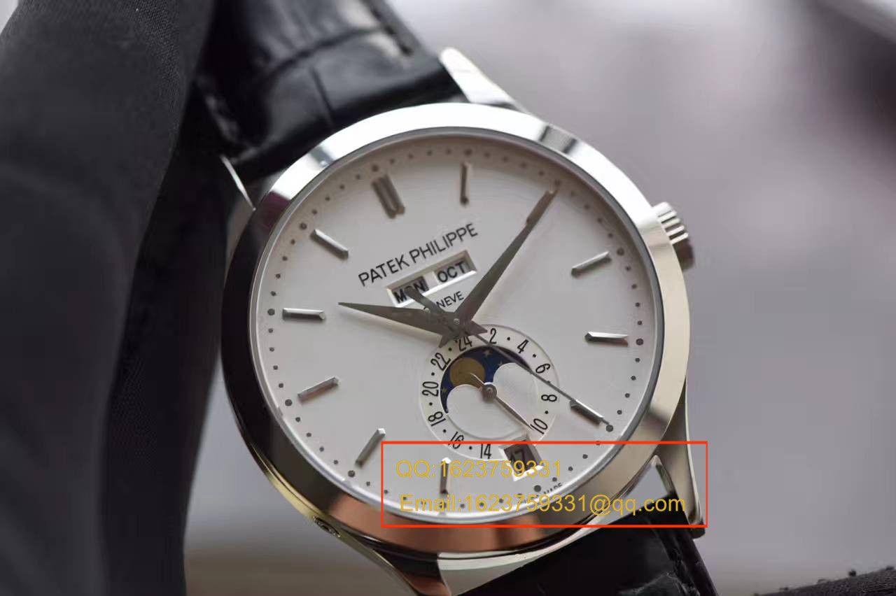 【台湾厂一比一精仿手表】百达翡丽复杂功能计时系列5396G-011男表