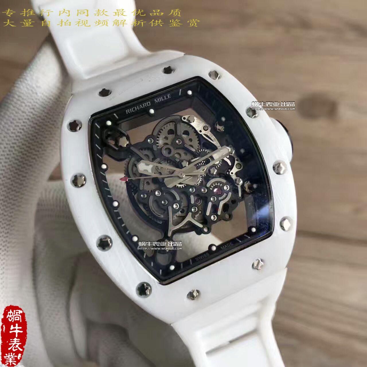【KV一比一超A精仿手表】理查德.米勒男士系列RM 055腕表 / RM 055