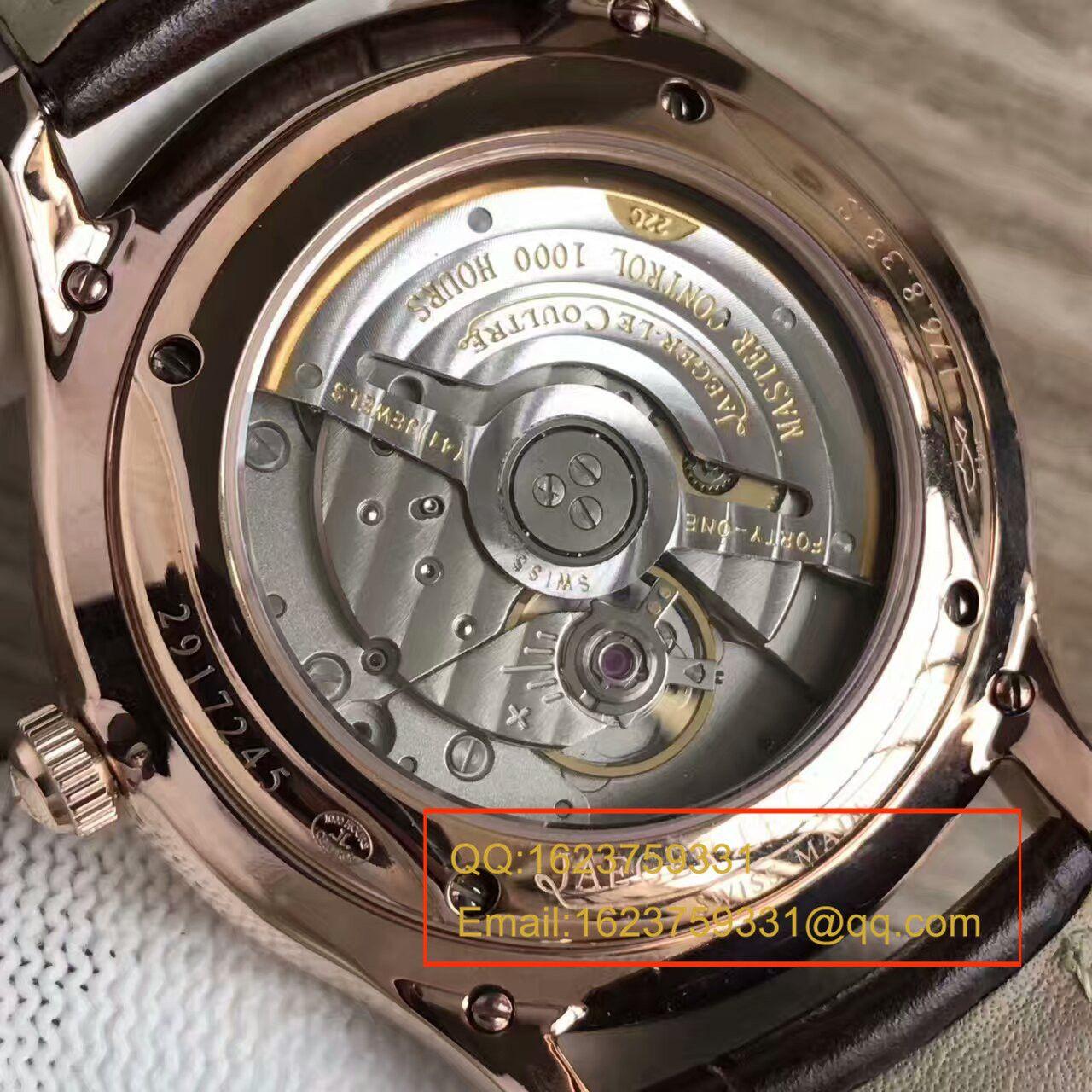 【台湾厂1:1高仿手表】积家超薄大师系列Q1282510腕表