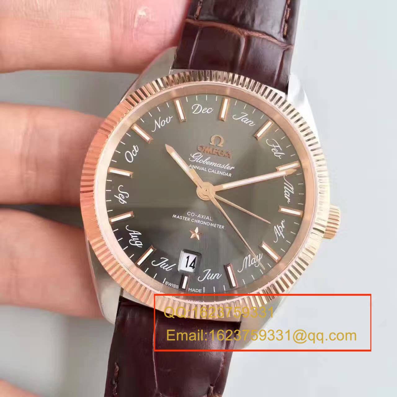 【OF厂一比一超A高仿手表】欧米茄星座系列130.23.41.22.06.001尊霸年历腕表 / MBA295