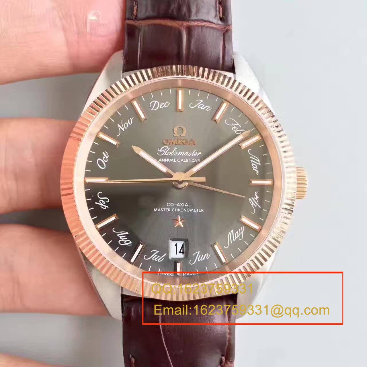 【OF厂顶级复刻手表】欧米茄星座系列130.23.41.22.06.001尊霸年历腕表 / MBA295