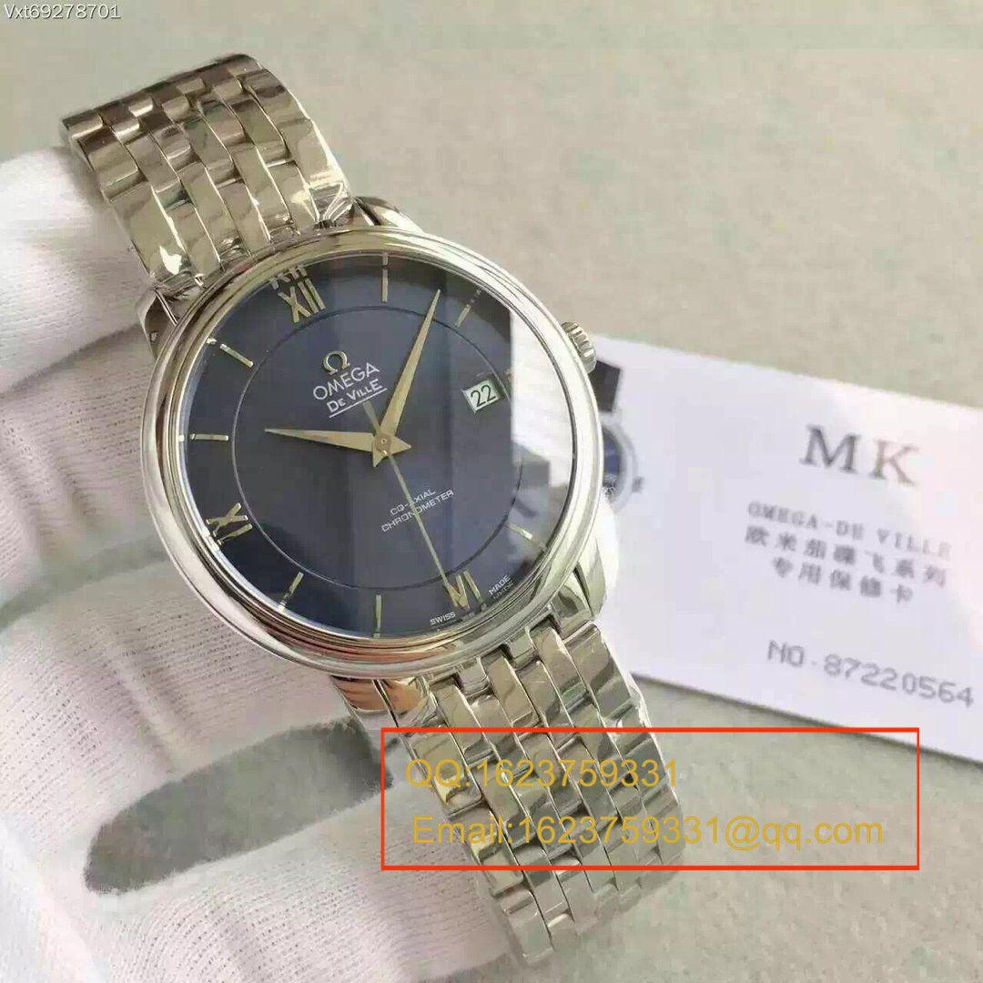 【MK厂1:1顶级复刻手表】欧米茄碟飞系列424.10.33.20.01.001 机械腕表 / M147