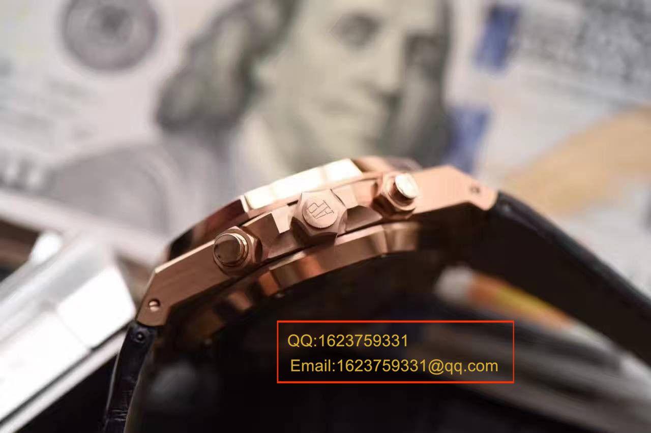 【独家视频测评JF1:1顶级复刻手表】爱彼皇家橡树系列26320OR.OO.D002CR.01腕表