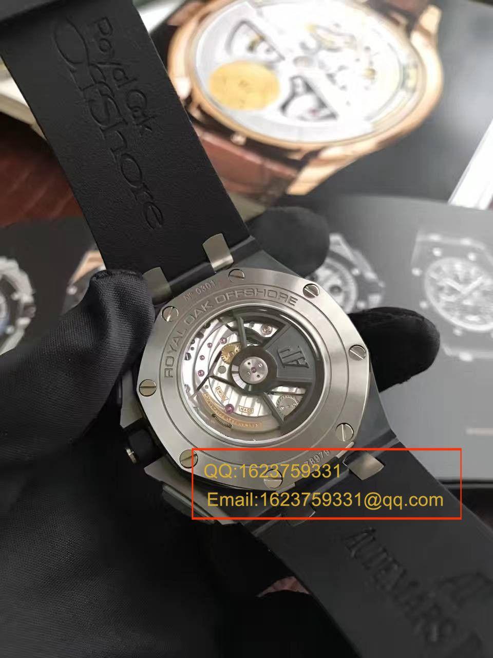 【JF厂一比一复刻高仿手表】爱彼皇家橡树离岸型系列26402CE.OO.A002CA.01腕表