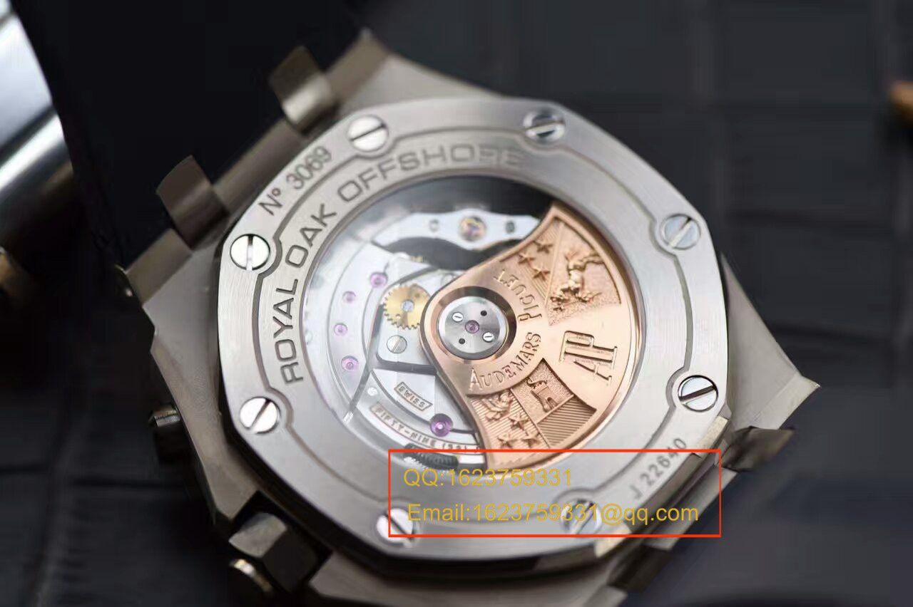 【JF厂一比一精仿手表】爱彼皇家橡树离岸型系列26470ST.OO.A027CA.01腕表