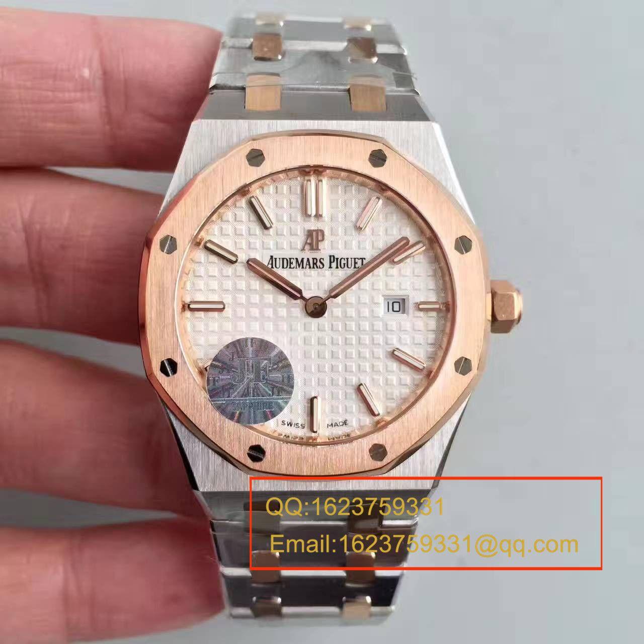 【视频解析1:1复刻手表】爱彼皇家橡树系列67651ST.ZZ.1261ST.01女装石英机芯