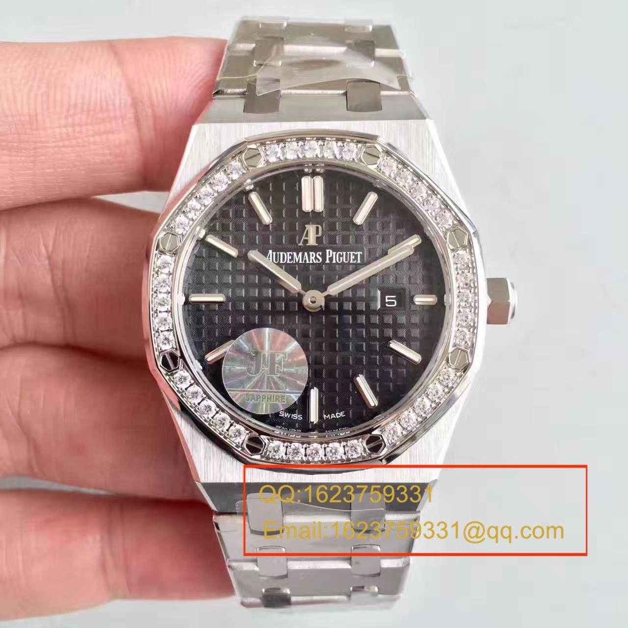 【JF厂复刻手表】爱彼皇家橡树系列 67650OR.OO.1261OR.01石英女士腕表 / AP126