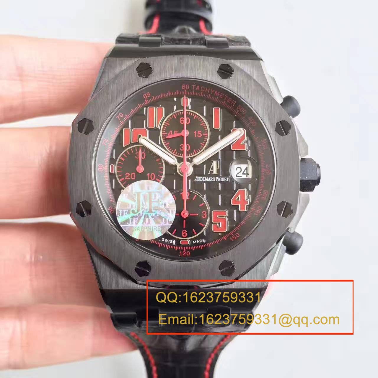【JF厂一比一复刻手表】爱彼皇家橡树离岸型系列26186SN.OO.D101CR.01腕表 / AP110