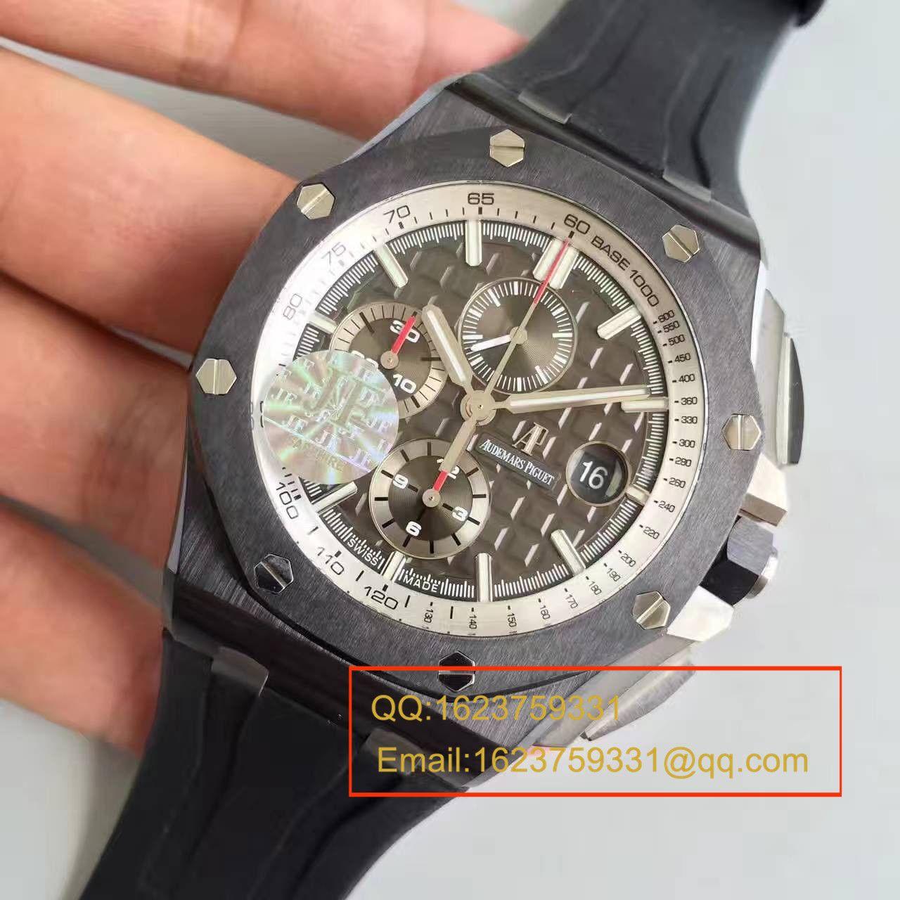【JF厂1:1超A精仿手表】爱彼皇家橡树离岸型系列26405CE.OO.A002CA.01腕表