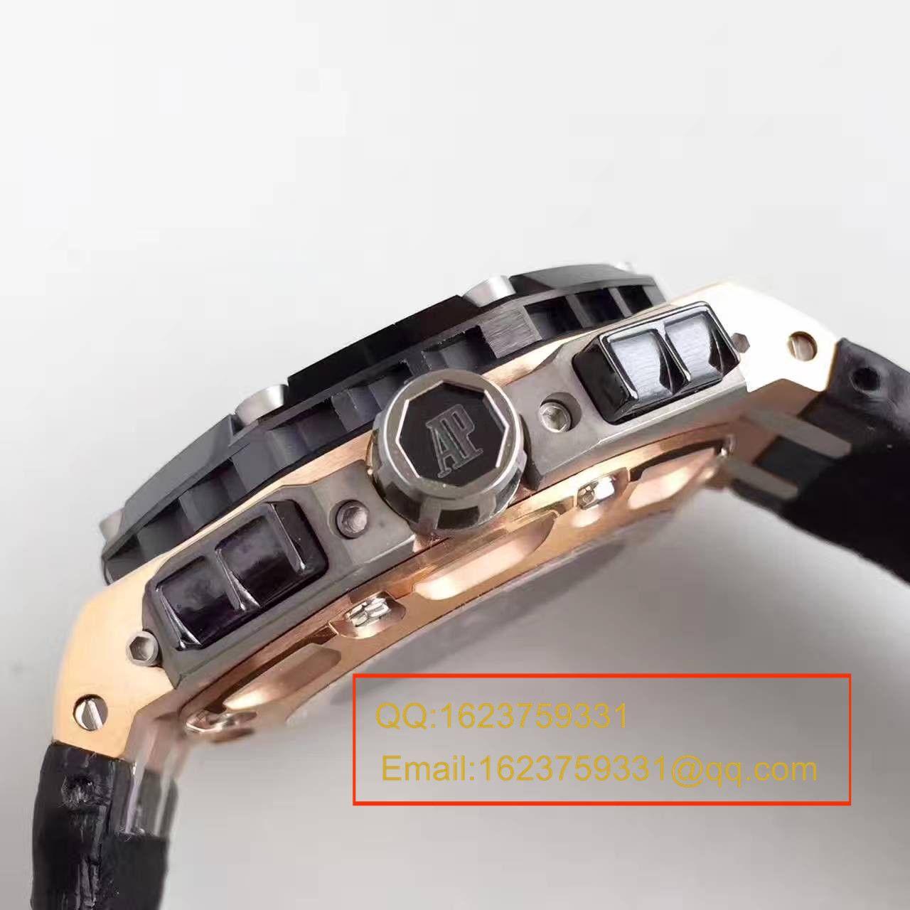 【JF厂超A精仿手表】爱彼皇家橡树离岸型系列26078RO.OO.D002CR.01腕表