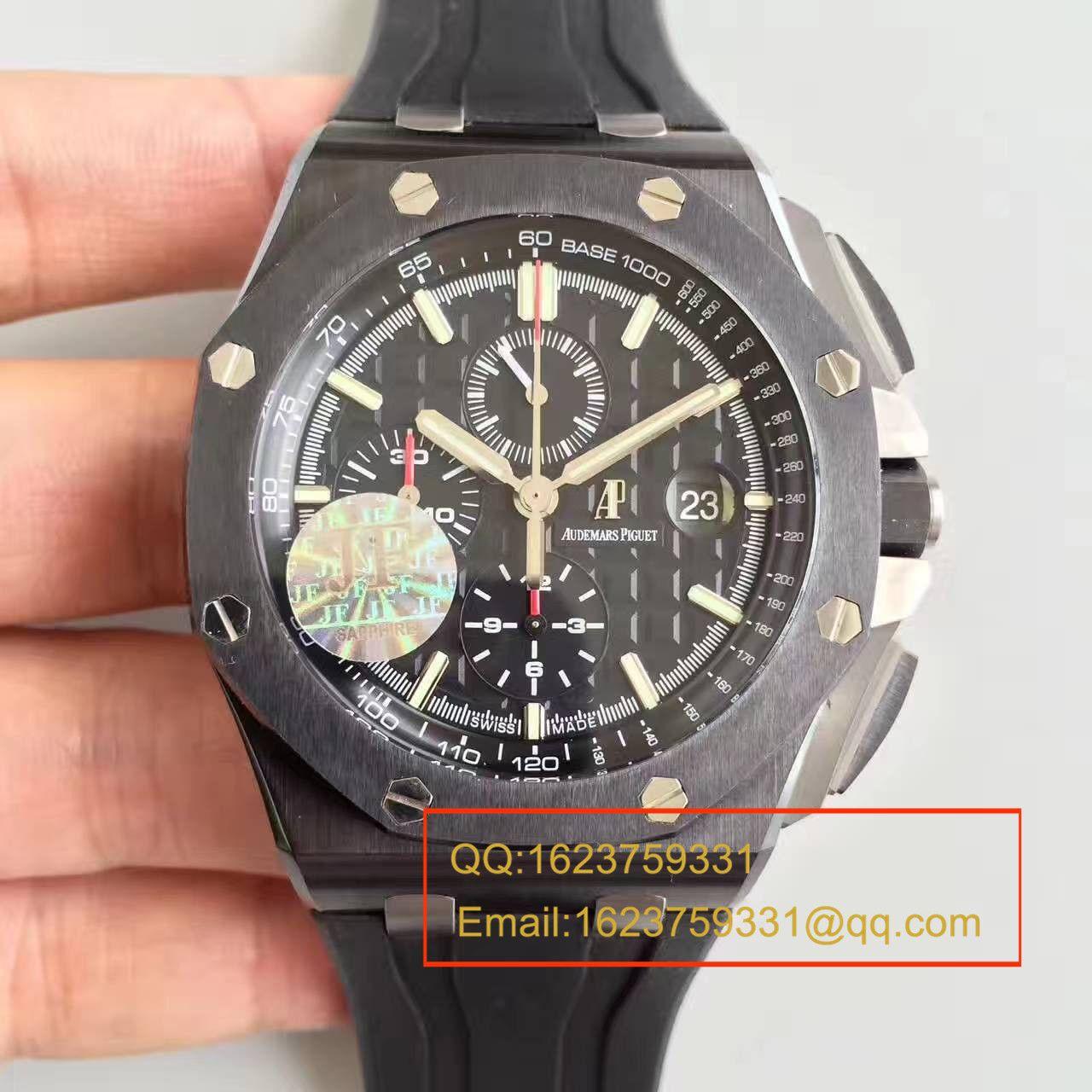 【JF厂1:1超A精仿】爱彼皇家橡树离岸型系列26400AU.OO.A002CA.01腕表