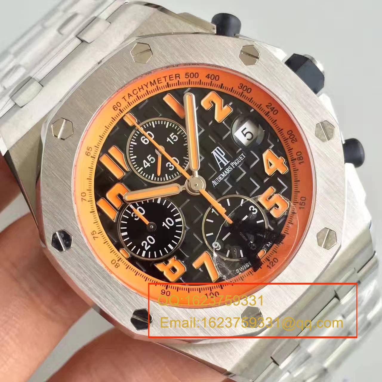 【JF厂超A一比一高仿手表】爱彼皇家橡树离岸型系列橙色火焰26170ST.OO.D101CR.01腕表 / AP048