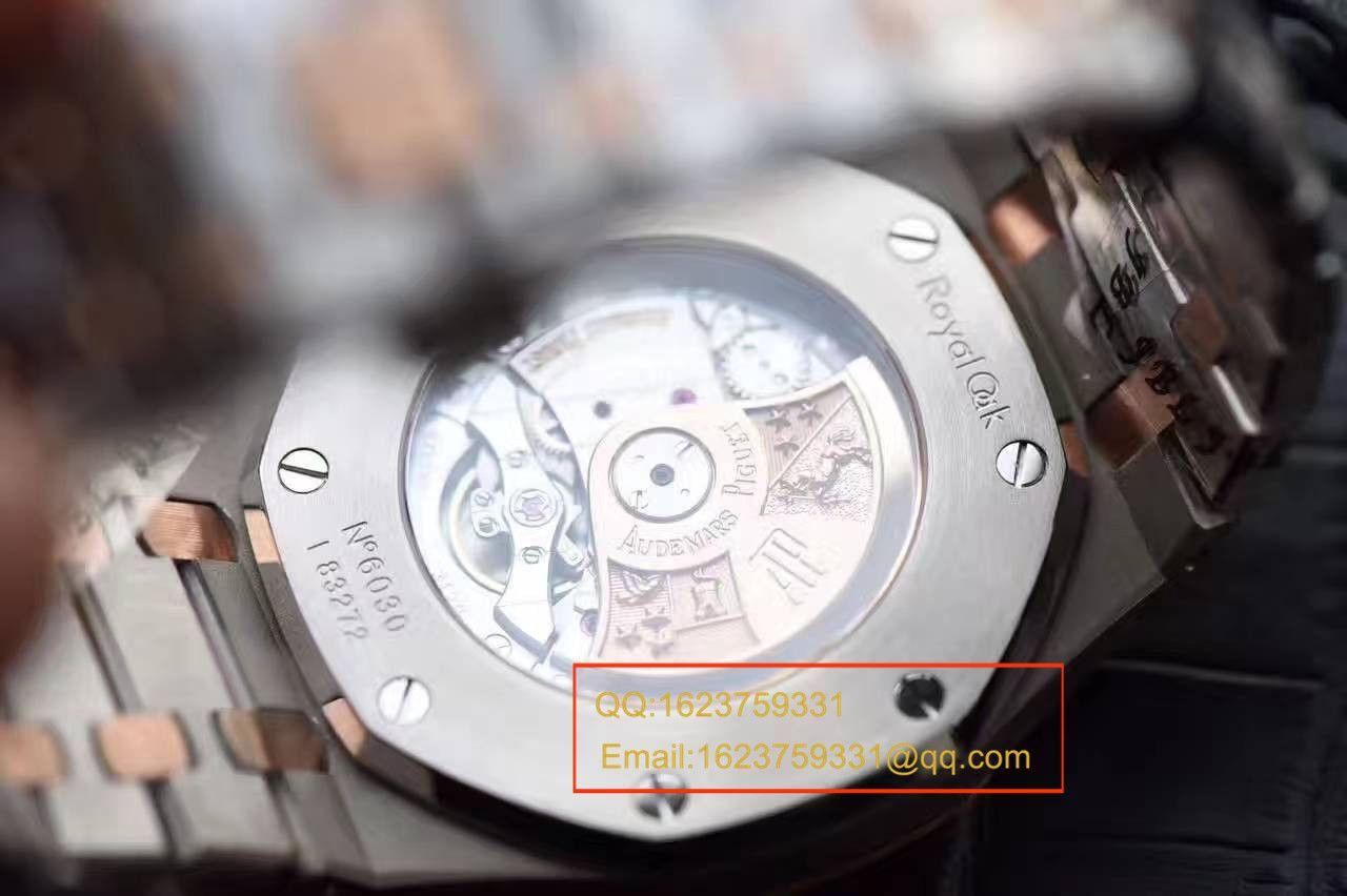JF厂爱彼皇家橡树系列15400SR.OO.1220SR.01腕表《精钢间金表带》男女腕表