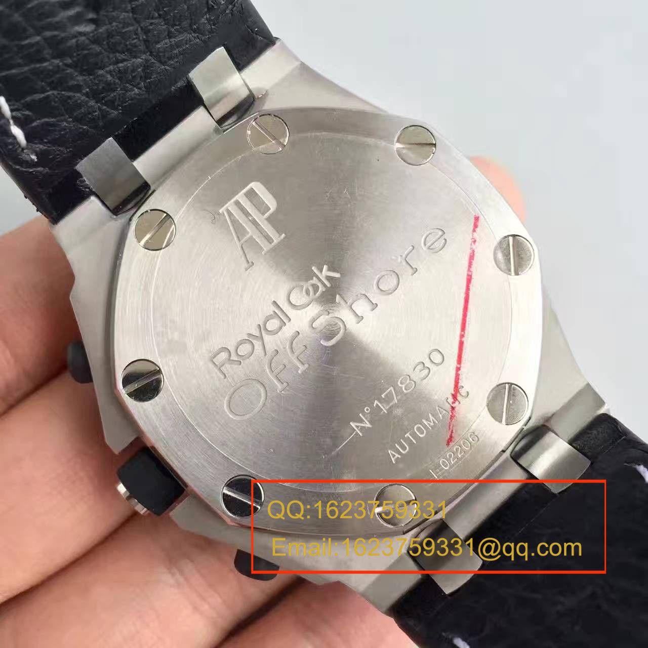 【JF厂1:1复刻高仿手表】爱彼皇家橡树离岸型系列26170ST.OO.D101CR.03腕表