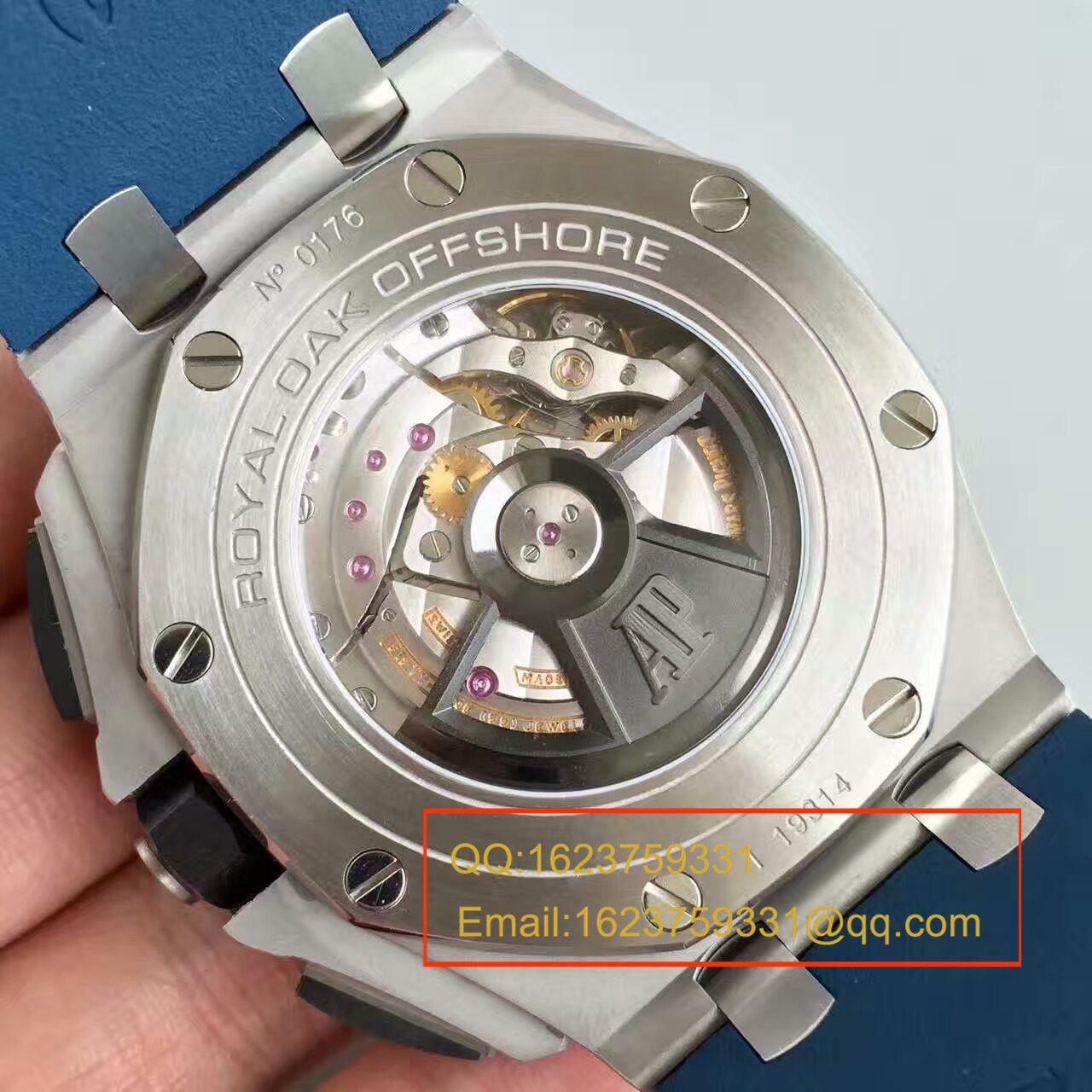 【JF厂超A高仿】爱彼Audemars Piguet皇家橡树离岸型系列26401PO.OO.A018CR.01腕表