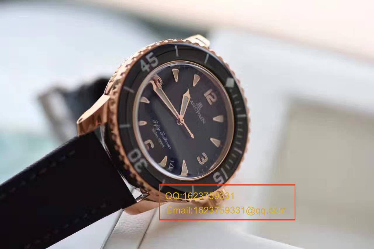 【N厂神器】高仿宝珀 Blancpain 五十噚系列5015-3630-52 自动机械腕表