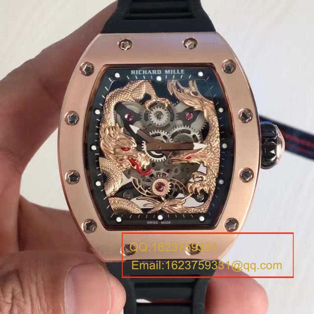 【LE一比一超A高仿手表】理查德.米勒RICHARD MILLE男士系列RM 057腕表 / RM 057