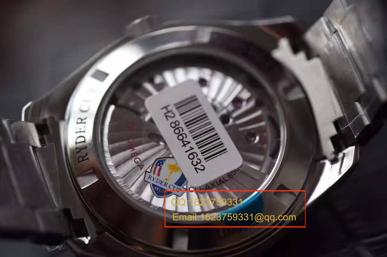 """【SSS厂顶级一比一复刻手表】欧米茄海马系列231.10.42.21.02.005""""莱德杯""""限量版腕表 / M253"""