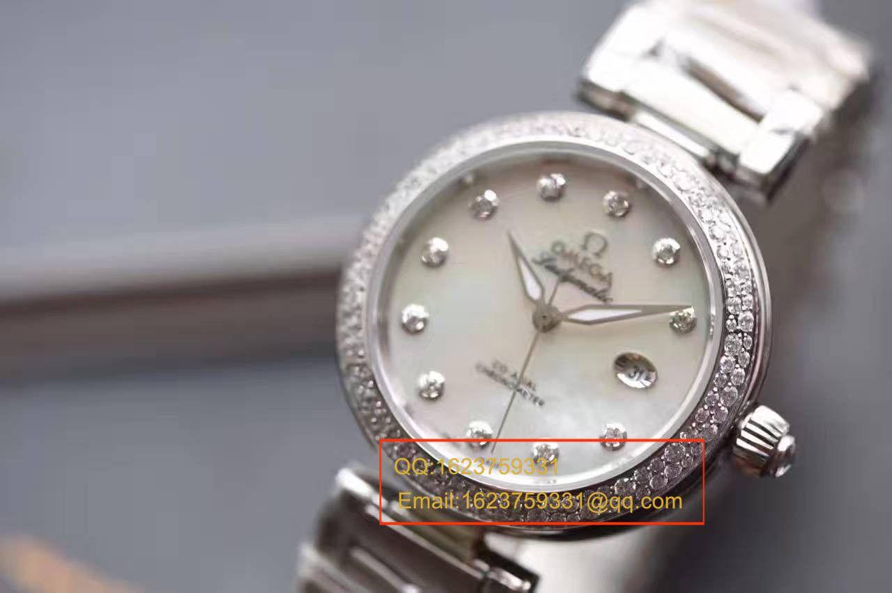 【V6厂一比一超A复刻手表】欧米茄碟飞鸟巢系列幻彩贝母表盘425.35.34.20.55.002女士腕表 / M290