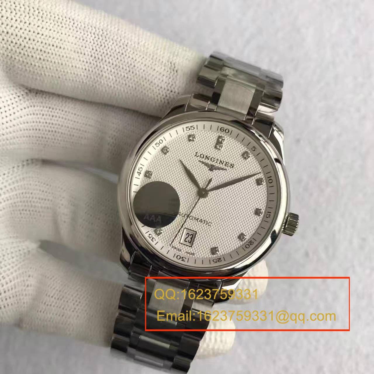 【MK厂一比一超A精仿手表】浪琴名匠系列L2.628.4.77.6腕表