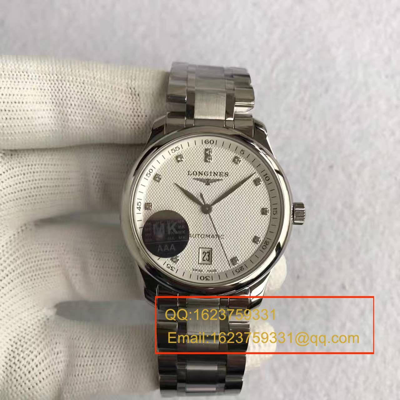 【MK厂一比一超A精仿手表】浪琴名匠系列L2.628.4.77.6腕表 / L093