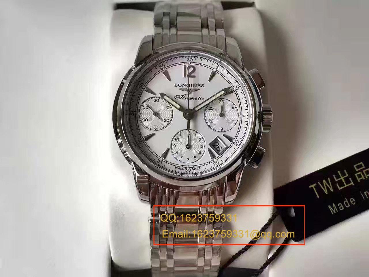 【台湾厂TW顶级复刻手表】浪琴制表传统 SAINT-IMIER索伊米亚系列L2.753.4.72.6腕表 / L083