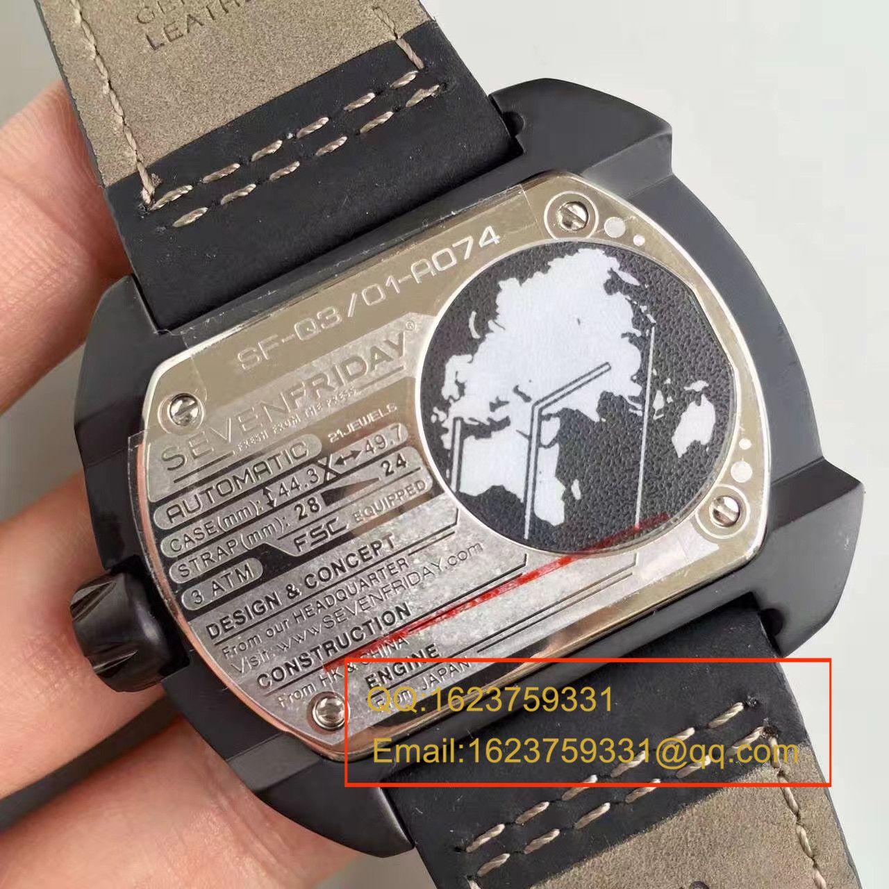 【XF厂一比一复刻手表】七个星期五Sevenfriday-Q系列 SF-Q3/01自动机械男表 / SF03