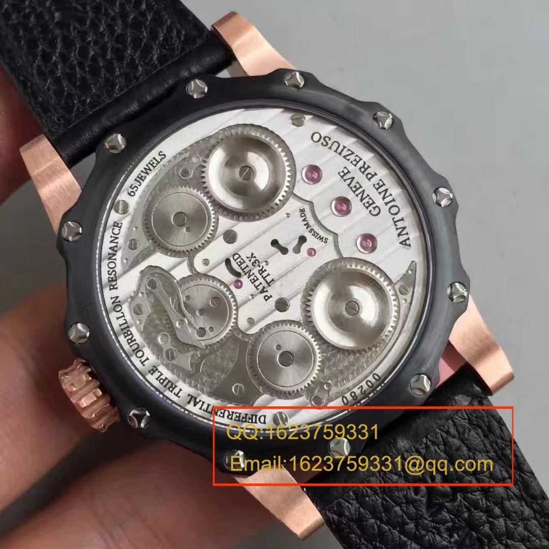 【CY一比一超A复刻腕表】安东尼·裴修素ANTOINE PREZIUSO 腕表