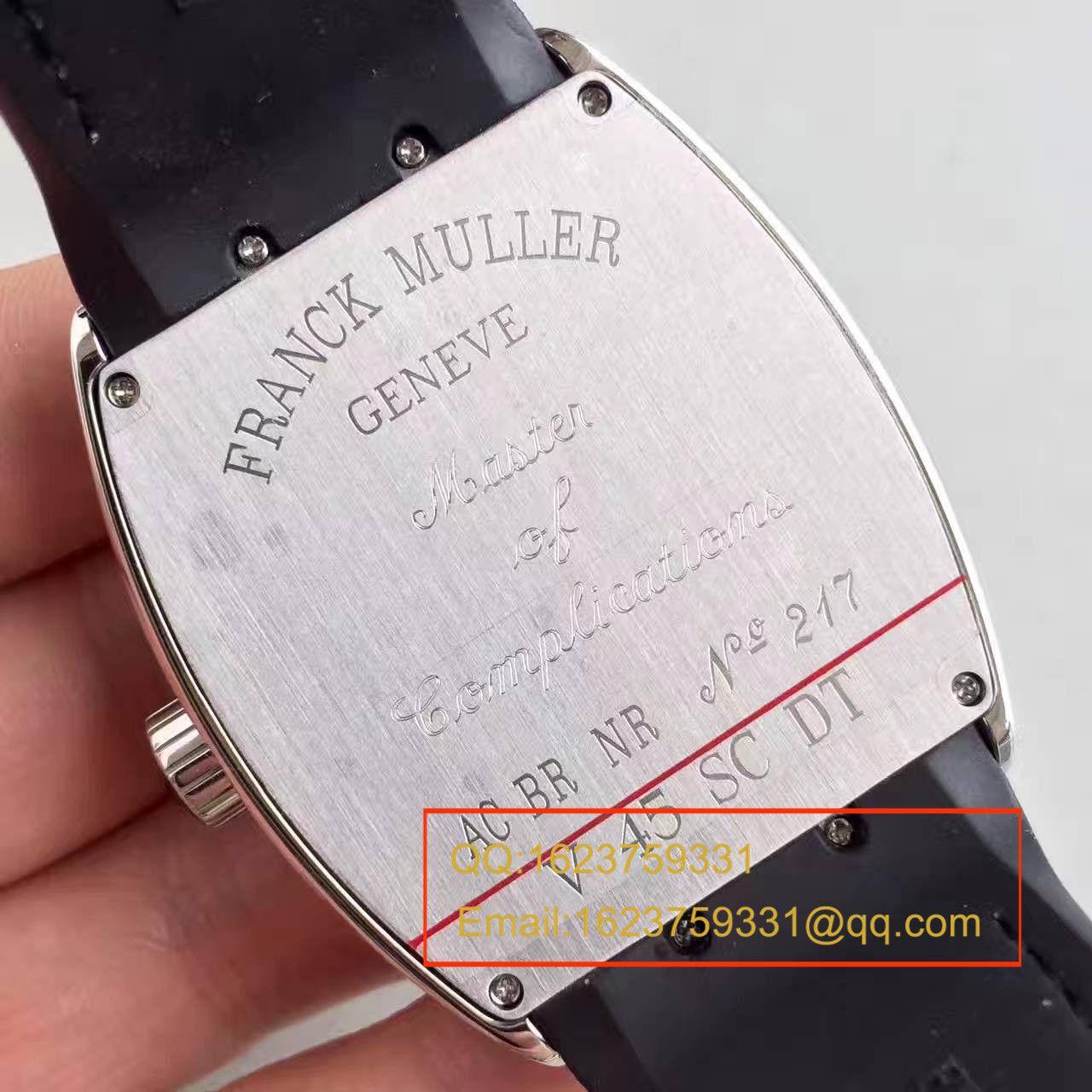 【FM一比一超A高仿手表】法兰克.穆勒VANGUARD系列V 45 SC DT腕表