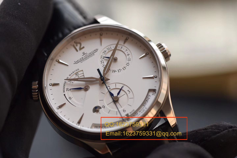 【TW一比一超A高仿手表】积家大师 MASTER CONTROL系列q1428420双时区腕表 / JJBE029B