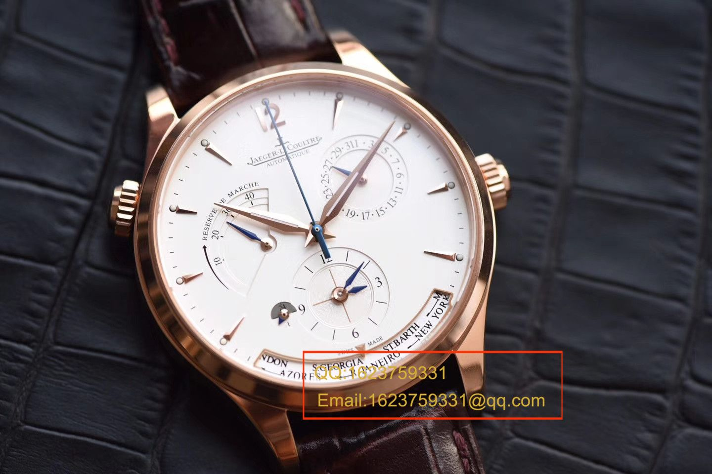 【TW一比一超A高仿手表】积家大师 MASTER CONTROL系列Q1422521双时区腕表 / JJBF029