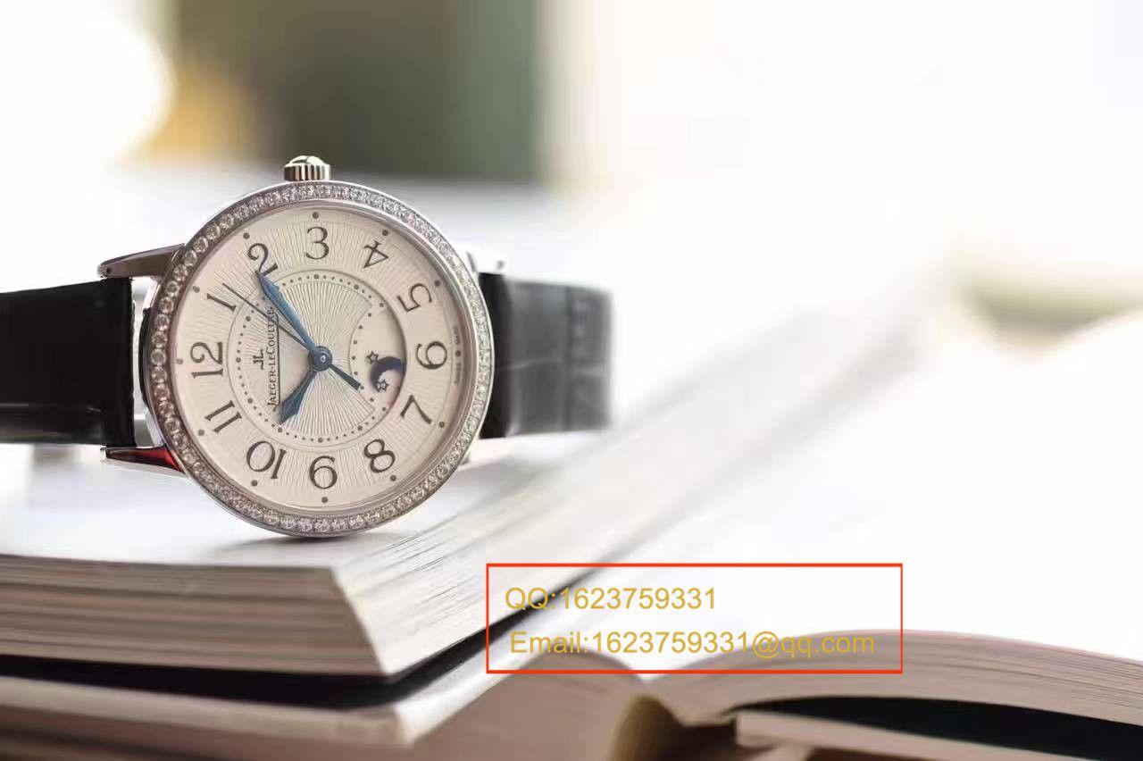 【TF厂顶级1:1精仿手表】积家约会系列3448421女士腕表