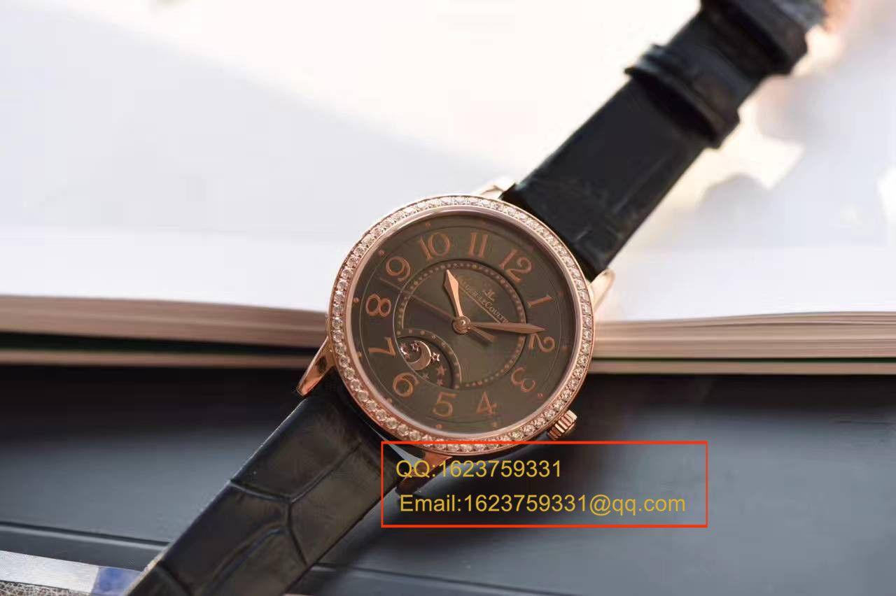 【TF厂超A精仿手表】积家约会系列Q3442520 男女腕表