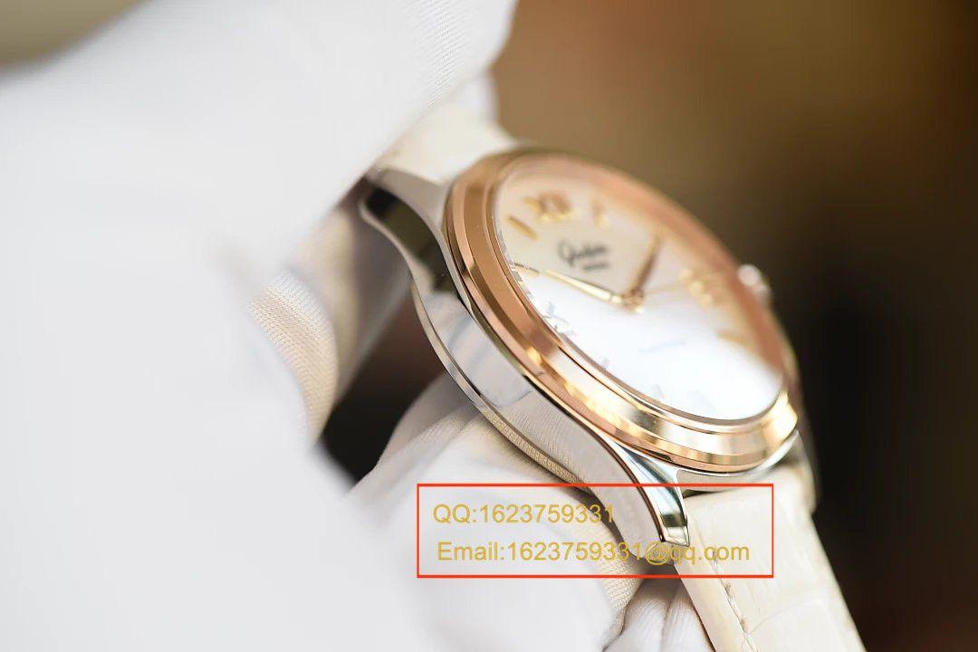 【FK一比一超A高仿手表】格拉苏蒂原创女表系列1-39-22-09-11-04腕表
