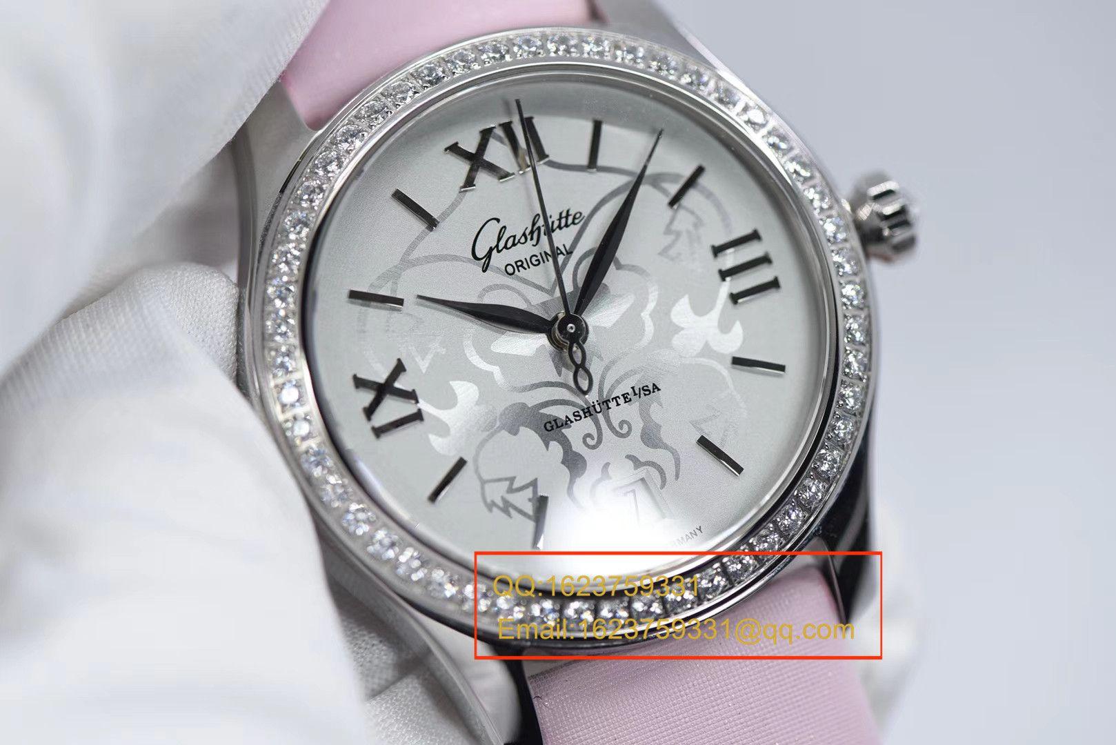 【FK一比一超A精仿女表】格拉苏蒂原创女表系列1-39-22-03-22-44腕表 / GLA048