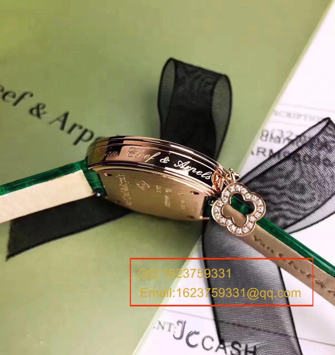 梵克雅宝CHARMS系列VCARO8NR00女士石英腕表