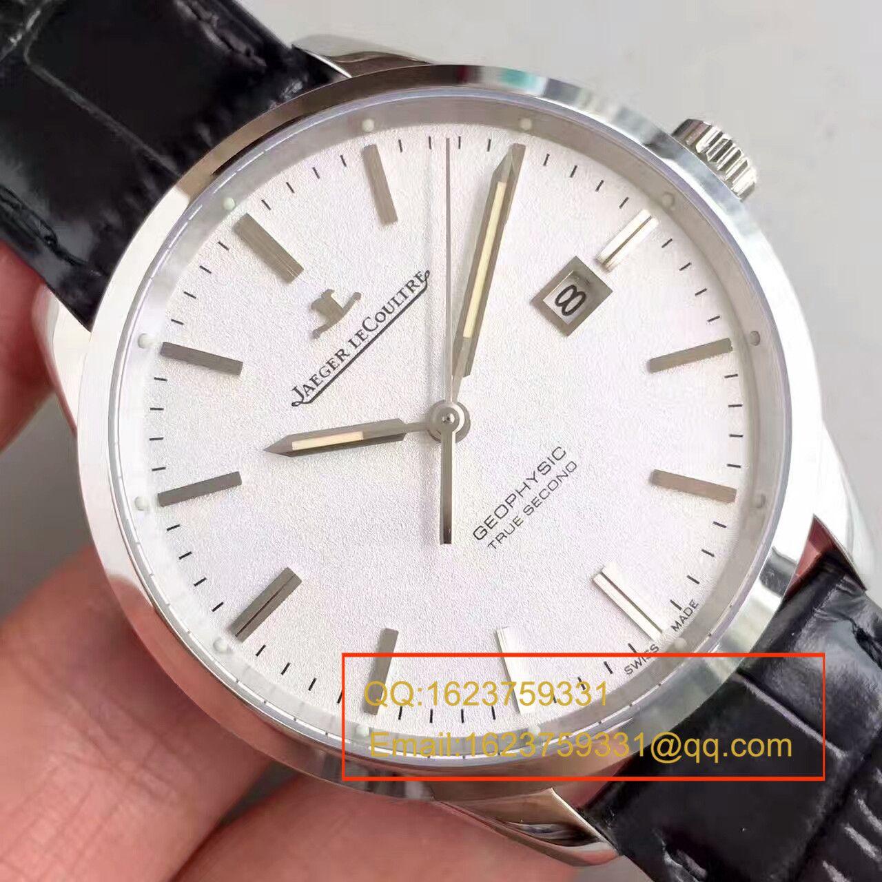 【台湾一比一超A高仿手表】 积家J地球物理天文台腕表系列 Q8018420 自动机械男表