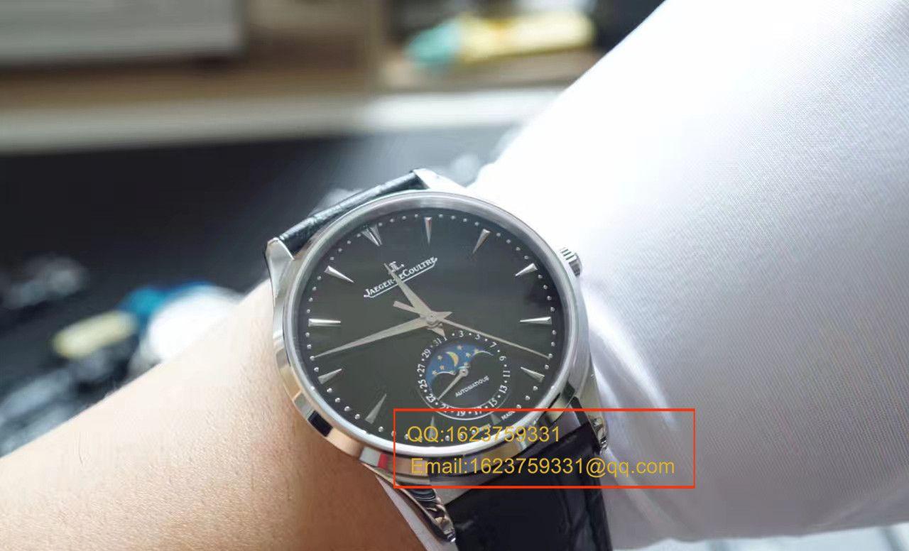 【VF厂一比一超A高仿手表】积家超薄月相大师系列腕表系列1368470 腕表 / JJ034
