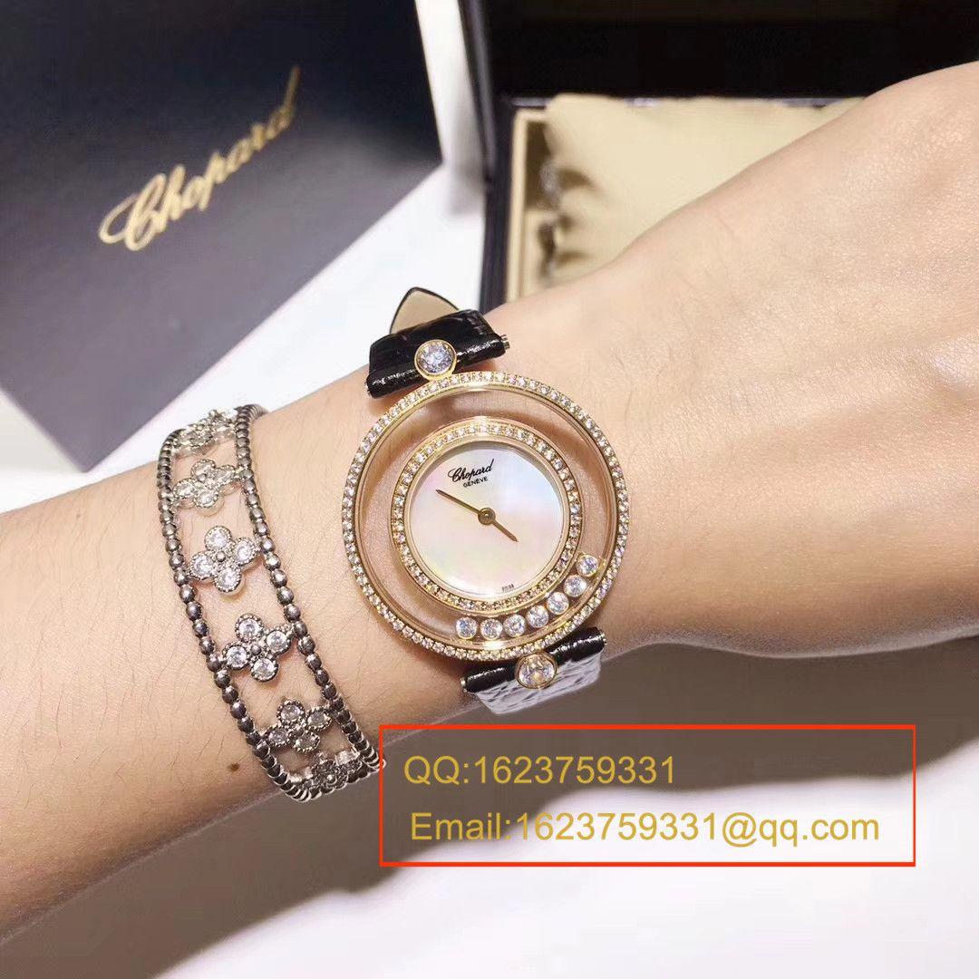 萧邦四叶草HAPPY DIAMONDS系列203957-1201女士石英腕表