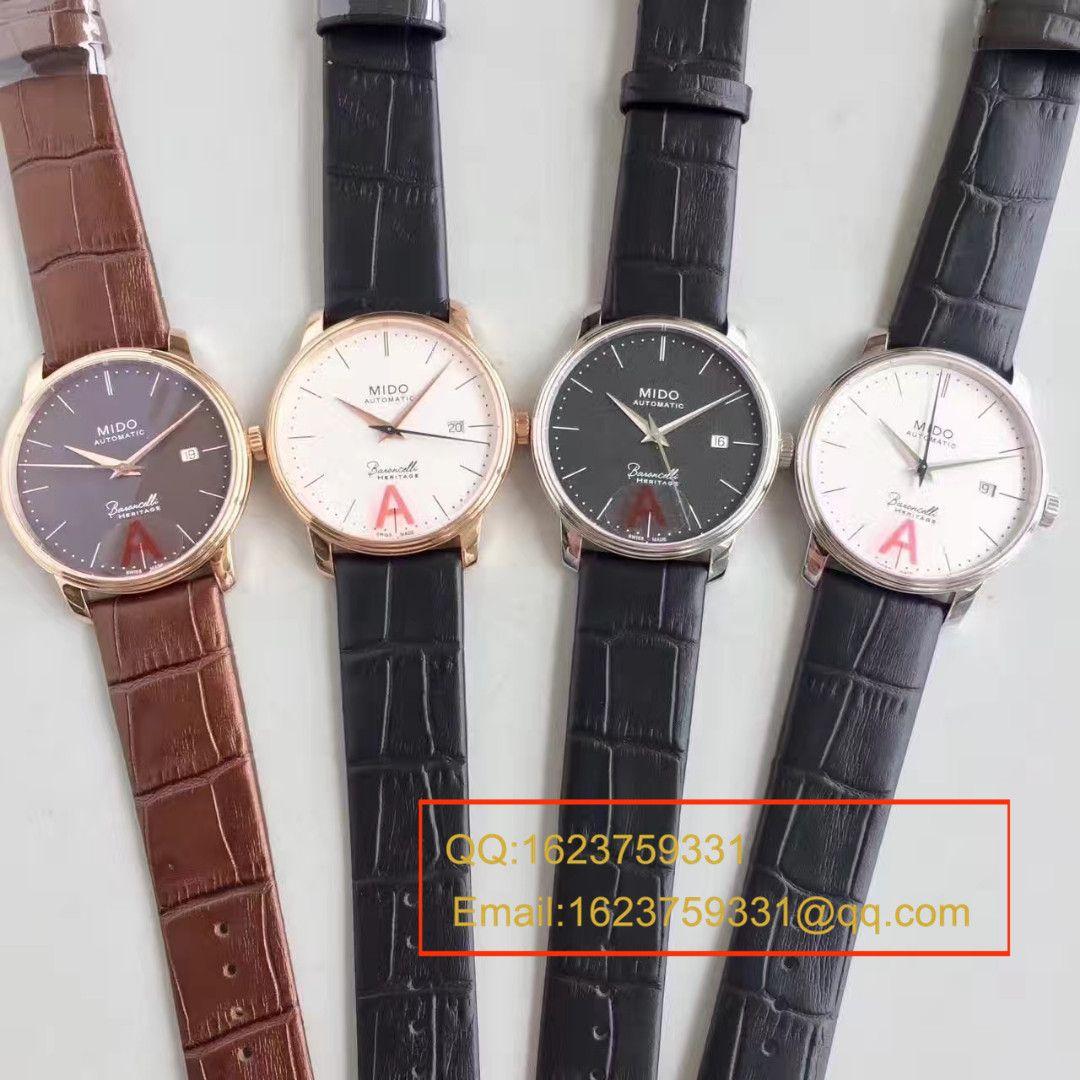 【FK厂顶级复刻手表】美度贝伦赛丽系列M027.407.36.260.00腕表 / MD04