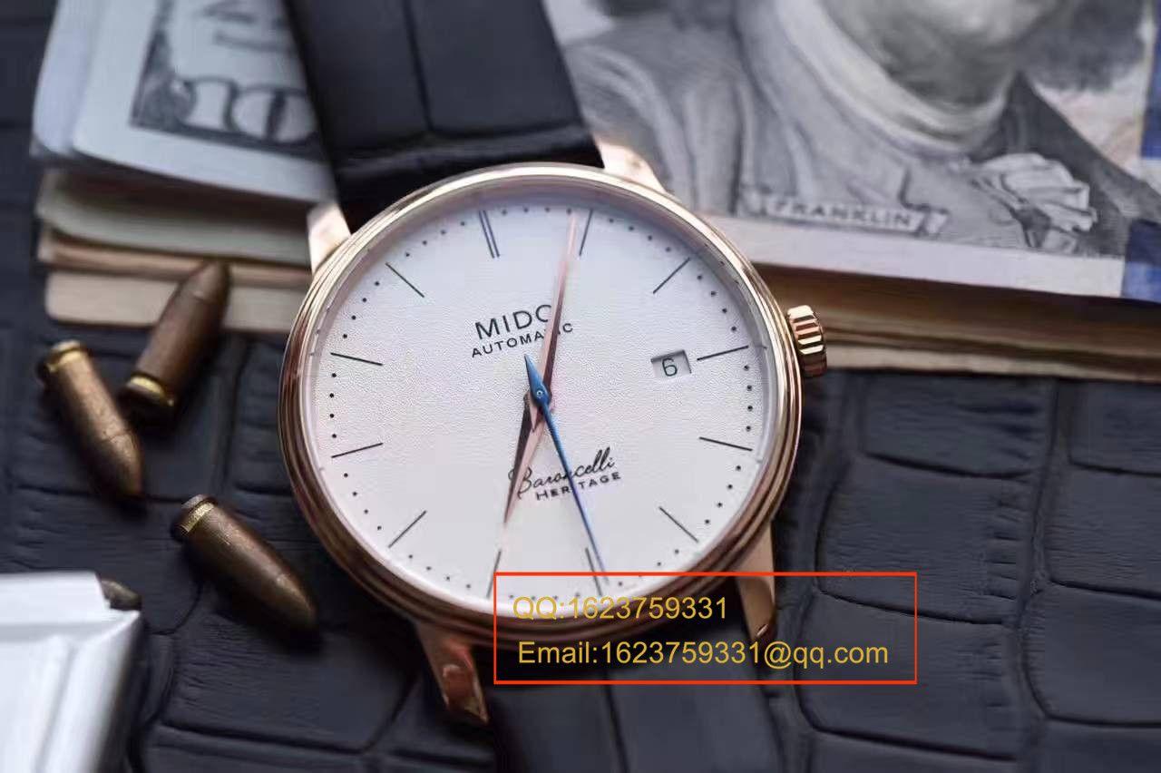 【FK一比一超A高仿手表】美度贝伦赛丽系列M027.407.36.260.00腕表 / MD04