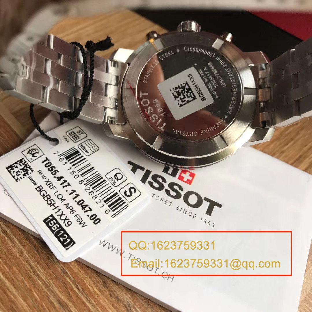 【香港原单 支持专柜验货】original Tissot,全原天梭,T063俊雅系列、T055系列男表 / TS 01