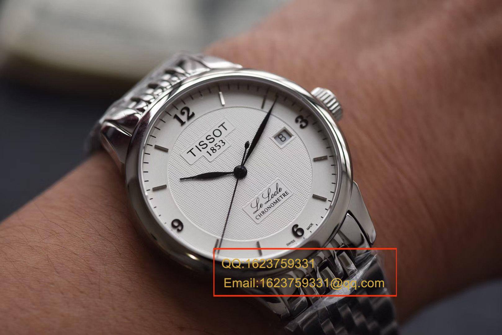 【台湾一比一超A高仿手表】天梭力洛克T-CLASSIC系列T006.408.11.037.00腕表
