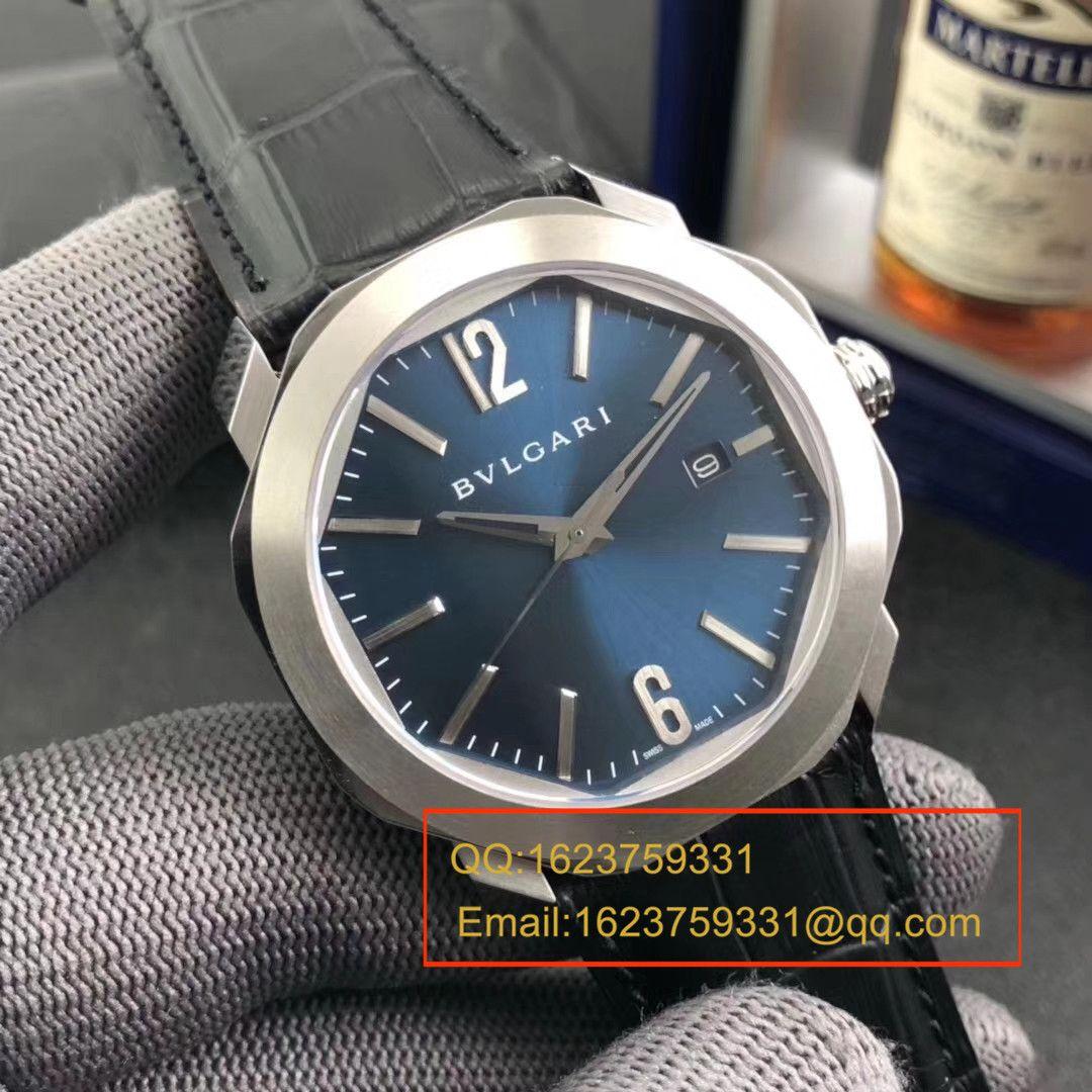 【UF一比一超A高仿手表】宝格丽OCTO系列102429 BGO38C3SLD腕表